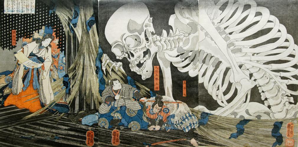 wallpapers-samurai-art-ukiyo-e-hd-1920x1200
