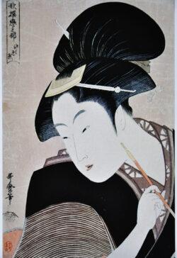 喜多川歌麿 (31)