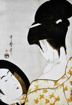 喜多川歌麿 (42)