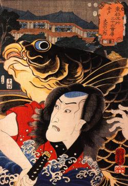 Oniwakamaru preparing to kill a giant carp