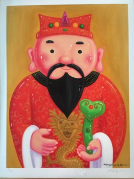 God of Fortune, Shen Jing Dong