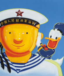 Navy and Donald Duck, Shen Jing Dong